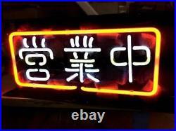 OPEN Japanese Kanji Sushi Sake Wall Beer Club NEON Light Sign 13x8 B1